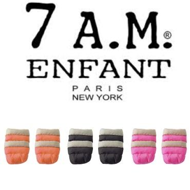 7 A.M. Enfant WarMMuff Giveaway
