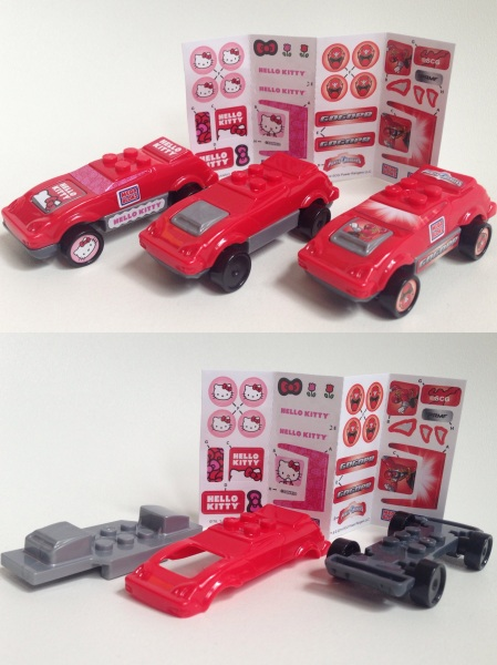 Mega Blocks cars