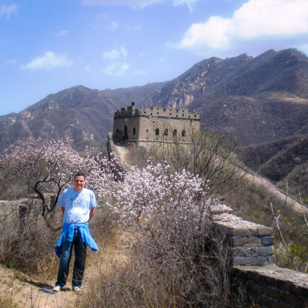 Private Section of the Great Wall China