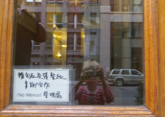 Strange window 2