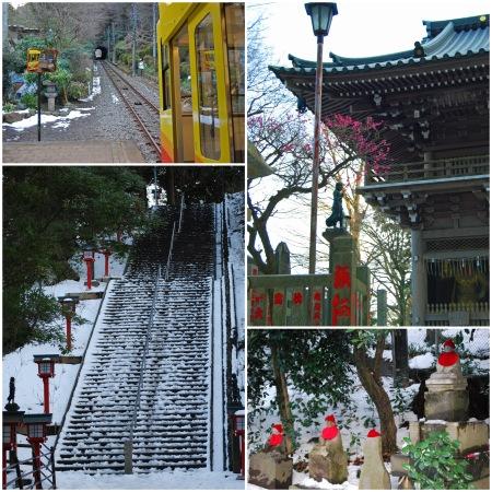 Takaotozan Railway funicular Mt Takao